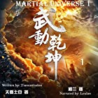 武动乾坤 1 - 武動乾坤 1 [Martial Universe 1] Audiobook by  天蚕土豆 - 天蠶土豆 - Tiancantudou Narrated by  楼兰 - 樓蘭 - Loulan