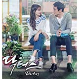 Doctors O.S.T 2016 Korean SBS TV Drama OST CD and 40p Photo Book Sealed