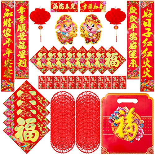 Chinese New Year Couplet Spring Festival Scroll Velvet Home Décor Good Fortune Chinese Poem Fu Bag Lunar New Year's Paintings New Year Pictures New Year Decorations Gift Packs 55pcs (Red 1) -