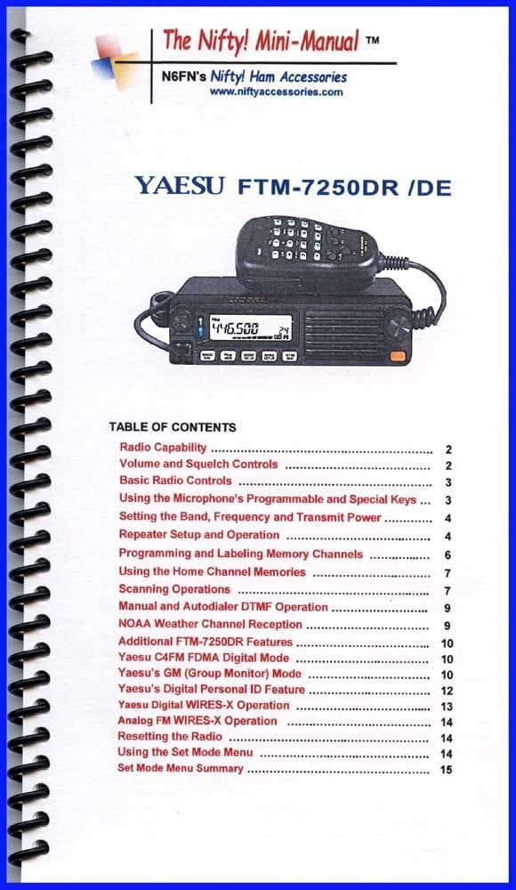 Bundle Includes Yaesu FTM-7250DR 50W VHF//UHF Dual Band C4FM//FM Digital AMS Mobile Transceiver and Ham Guides TM Quick Reference Card 2 Items