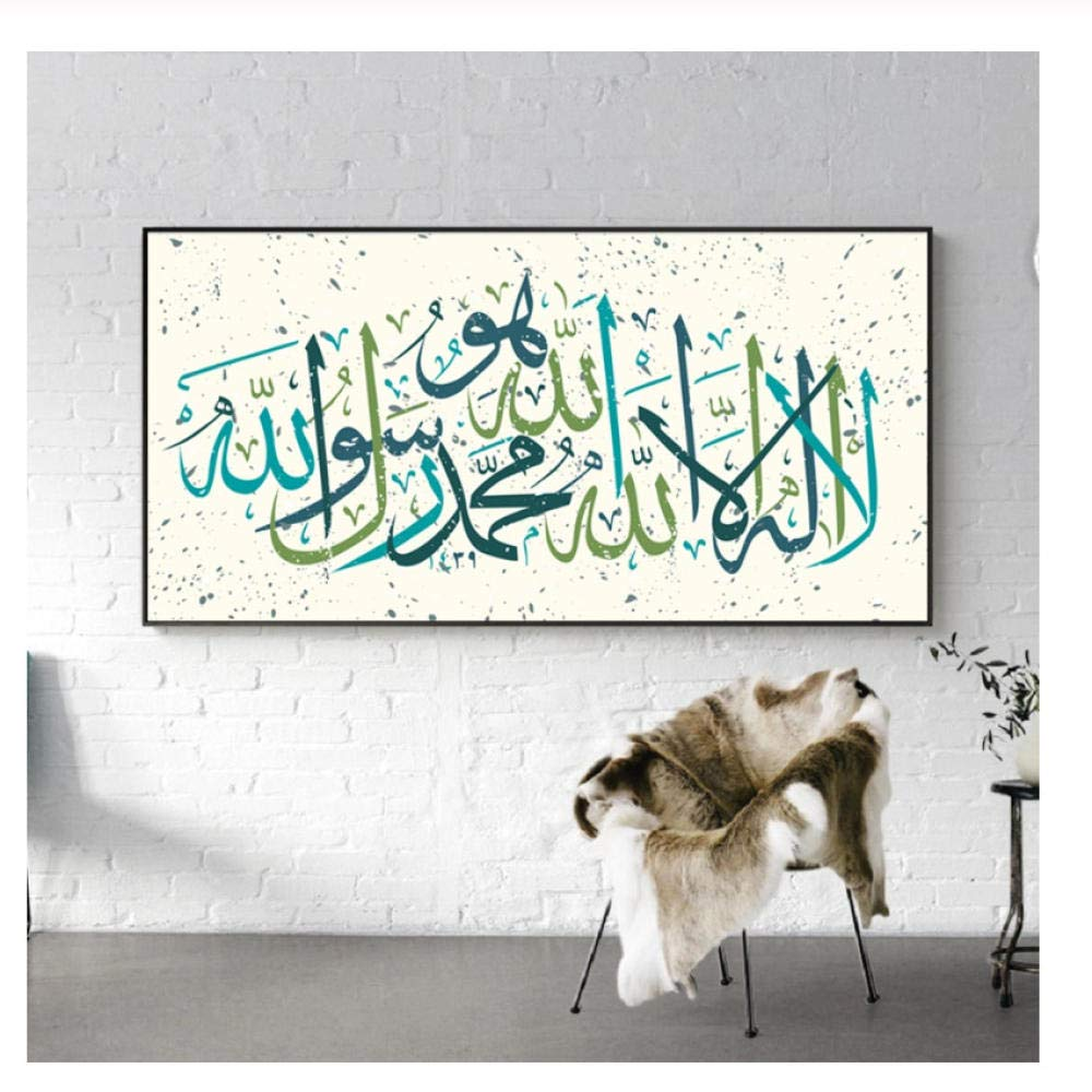 Large Modern Islamic Wall Art Calligraphy Canvas Paintings Arabic Pictures Prints Posters 50x110cm no frame Living Room Home Decor