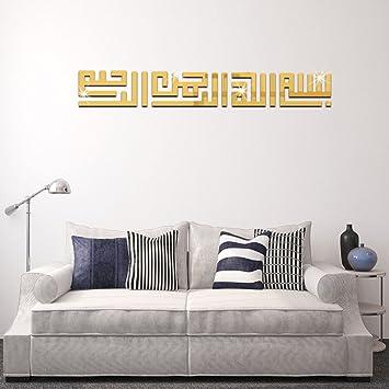 Funlife 14 x 100 cm musulmane islamique Posters 3d Miroir acrylique ...