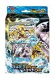 ポケモンカードゲームXY BREAK BREAK バトルデッキ60 ゴルダック BREAK+パルキア EX