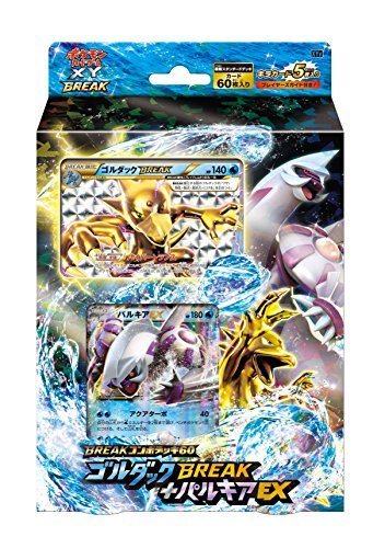pokemon cards game shop - 3