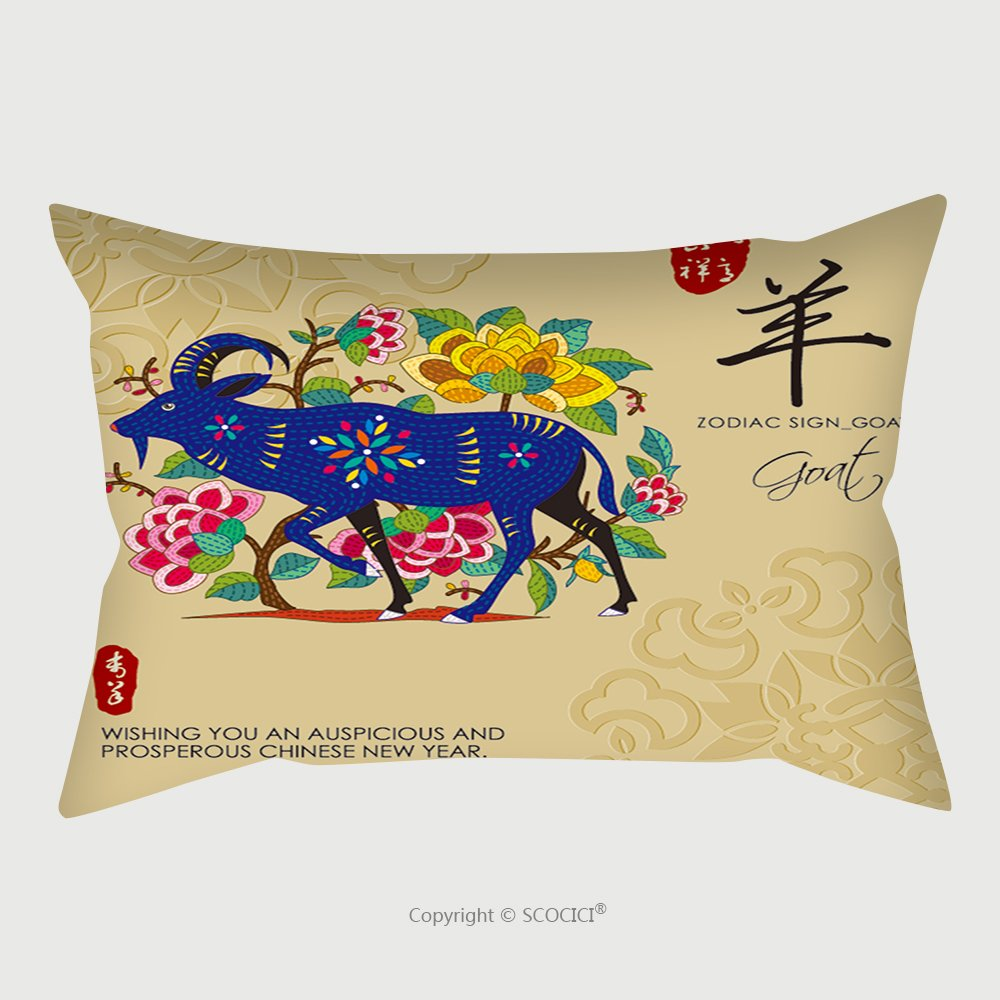 Custom Satin Pillowcase Protector Chinese Zodiac Signs Of Goat With Chinese Calligraphy Text And The Translation Auspicious 329348168 Pillow Case Covers Decorative by chaoran