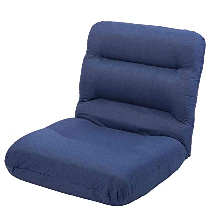 Groovy Amazon Com Floor Folding Gaming Sofa Chair Chaise Lounger Gamerscity Chair Design For Home Gamerscityorg