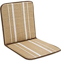 Kool Kooshion Standard Size Ventilated Seat Cushion, Beige
