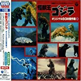 Godzilla: King of the Monsters V.1