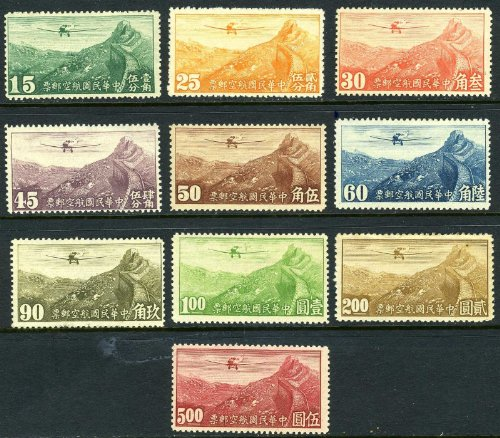 china-stamps-1940-1-sc-c31-40-complete-set-air-post-stamps-mnh-f-vf