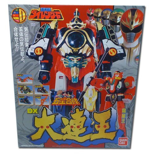 Gosei Sentai Dairanger Dx Dairenoh for sale  Delivered anywhere in USA