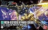 Bandai Hobby HGUC Hyaku Shiki (Revive)