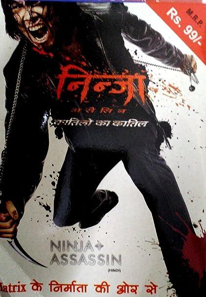 Ninja assassin 2009 full movie in hindi download | Ninja