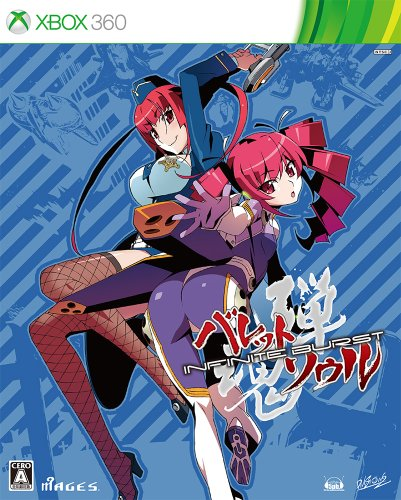 Bullet Soul Infinite Burst [Japan Import] by