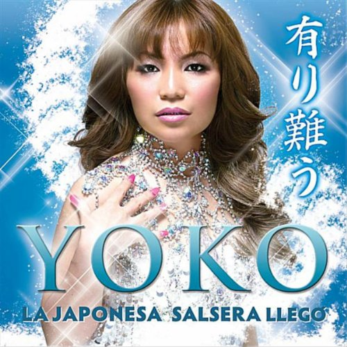 La Japonesa Salsera Llegó