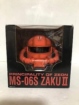 Reloj Traje Seven-Eleven Fair Limited m?vil proyector Gundam MS ...