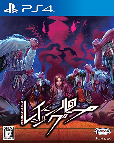 Price comparison product image Kemco Rei- jin G Lu-p SONY PS4 PLAYSTATION 4 JAPANESE VERSION