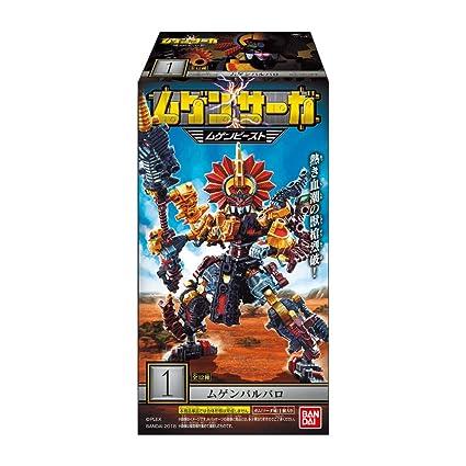 Amazon com: Mugen Saga - Mugen Beast 12Pack Box (Candy Toy