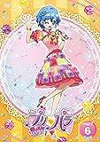 プリパラ Stage.6【DVDオリジナルプロモマイチケ付】