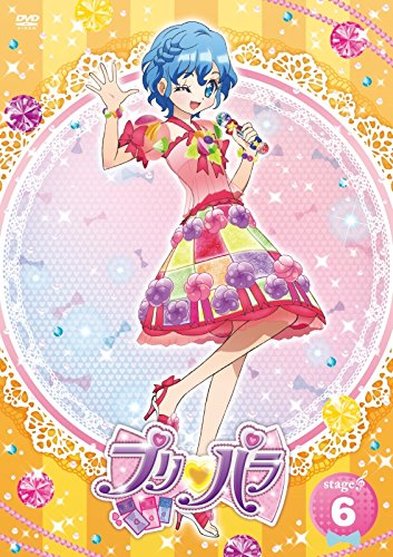 Animation - Pripara Stage.6 [Japan DVD] EYBA-10034