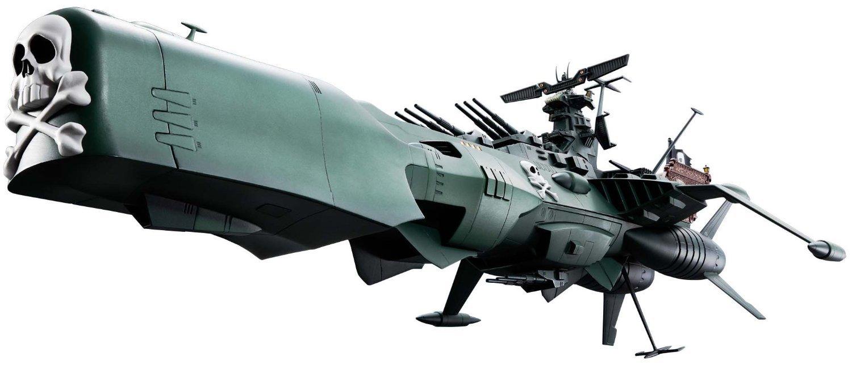 超合金魂 銀河鉄道999 GX-67 宇宙海賊戦艦アルカディア号 約470mm ABS&ダイキャスト製 塗装済み完成品フィギュア B00LBZU5S0