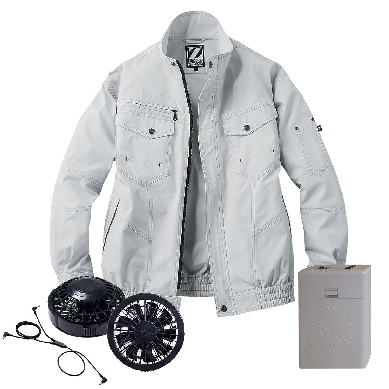 空調服 Z-DRAGON ブルゾン黒ファン電池ボックスセット 74001 自重堂 B07D6BJ58H 36シルバー 5L
