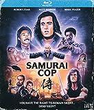 Buy Samurai Cop [Blu-Ray]