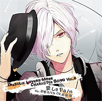 Diabolik Lovers More Character Song Vol 6 By Subaru Sakamaki