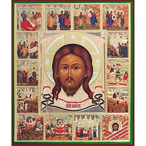 World Faith Religious Icon Made Without Hands Feast Days Icon Veronica's Veil 8-1/4 x 6-3/4 Inches Icon