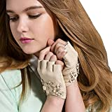 Gours Women's Genuine Leather Gloves Fingerless Fashion Driving Goatskin Beige (Large)