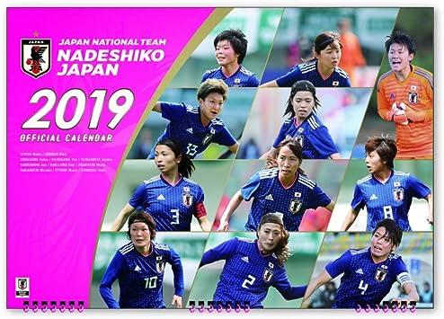 Amazon | サッカー日本女子代表 なでしこジャパン 2019年 カレンダー ...