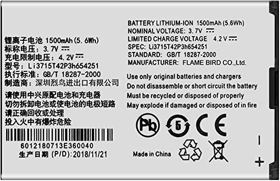 for MetroPCS ZTE Cymbal Z320 Replacement Battery Li3715T42P3h654251 Free Adhesive Tool