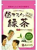 赤堀商店 低カフェイン緑茶ティーバッグ 2g×10P
