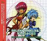 Vol. 2-Galaxy Angel 1 & 2: Chara Duet CD