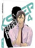TRICKSTER -江戸川乱歩「少年探偵団」より- 4 (特装限定版) [Blu-ray]