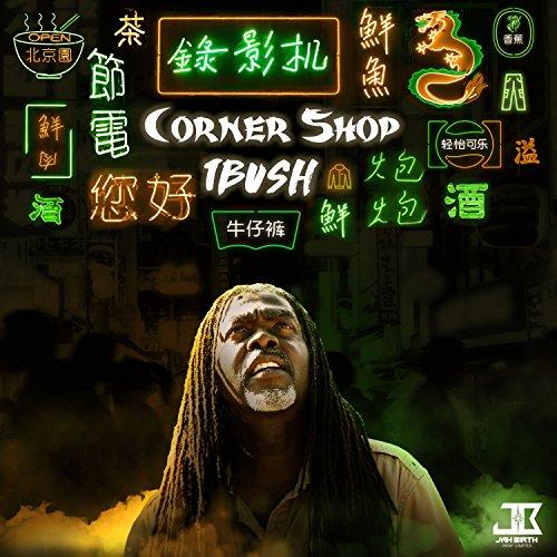 Corner Shop (T-shop International)