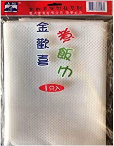 """Sushi Rice Cooking Net Commercial Rice Net Napkin Polyester Reusable, 43"""" x 43"""", 1 pcs per case"""