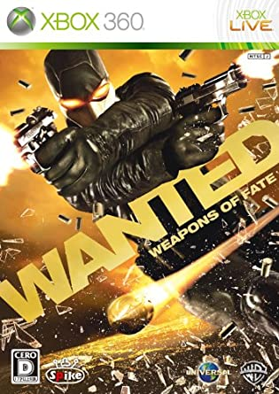 Wanted the video game for xbox 360