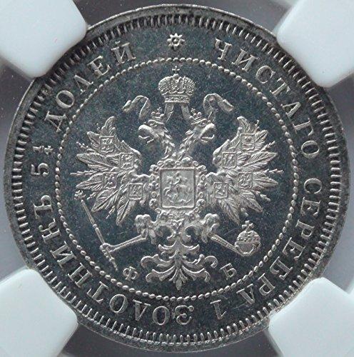 1859 RU CNB OB Russia Alexander II Russian 25K 25 Kopeks Coin Silver MS-62 NGC