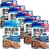 ラフェルサ 鼻孔拡張テープ レギュラーサイズ 30枚入 無香 5箱セット+おまけ付き(計150枚+12枚)