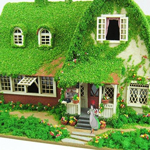 okino house