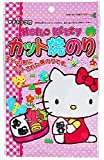 Nagai Nori Hello Kitty cut glue CL 2.4gX24 bags