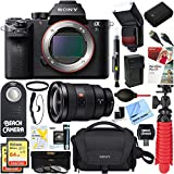 Sony Alpha a7S II Mirrorless Digital Camera + FE 16-35mm Wide-Angle Zoom Lens & Accessory Bundle