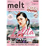 melt KAWAII FASHION BOOK