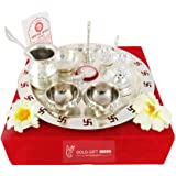 Goldgiftideas 9 Inch Silver Plated Poojan Swastik Pooja Thali Set, Marvelous Festival Gift, Pooja Thali Decorative, Wedding Gift