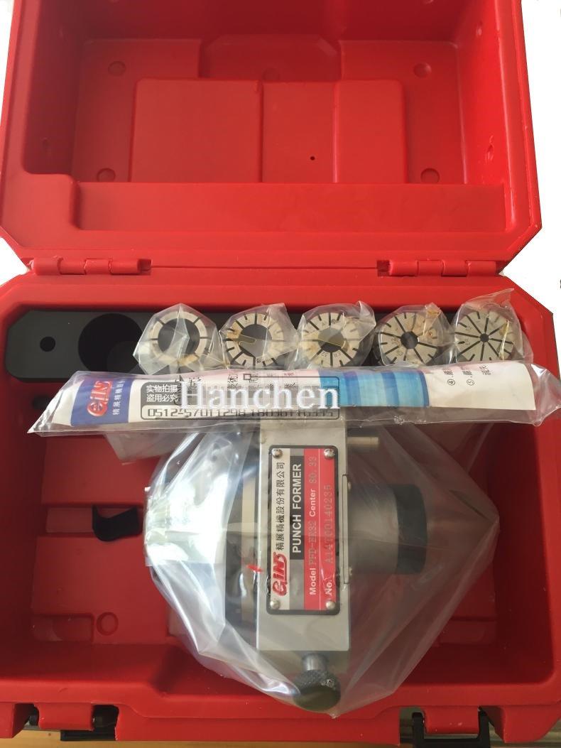 GIN-PFD ER Collet Punch Pin Grinder Grinding Machine Punch Former Lathe Turning Tool (ER-32)