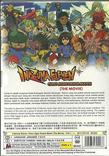 INAZUMA ELEVEN CHOU JIGEN DREAM MATCH (THE MOVIE) - COMPLETE MOVIE SERIES DVD BOX SET