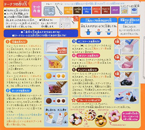 Happy kitchen donuts instractions | japanfunbox delivered 2,000.