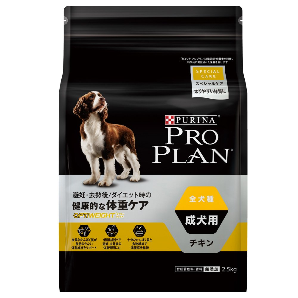 箱売り ピュリナ プロプラン オプティウェイト 全犬種 成犬用 ダイエット チキン 2.5kg 4袋 B01N95705Q