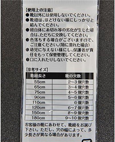 イズフィット(イズフィット) シューレース WTR5 青 120cm (Men's、Lady's、Jr)