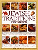 Jewish Traditions Cookbook, Marlena Spieler, 075481825X